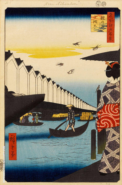 Yoroi Ferry Koami Cho Painting By Hiroshige - Reproduction Gallery