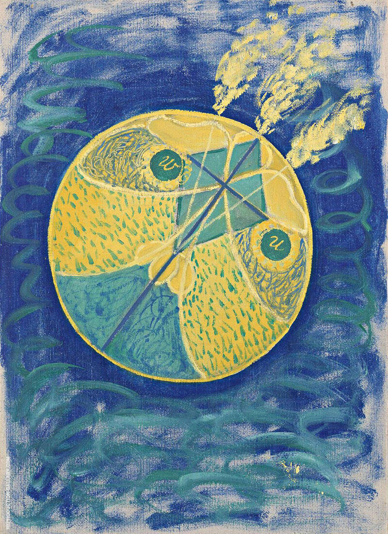 Primordial Chaos Painting By Hilma AF Klint - Reproduction Gallery