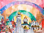 Skybell By Aristarkh Vasilyevich Lentulov