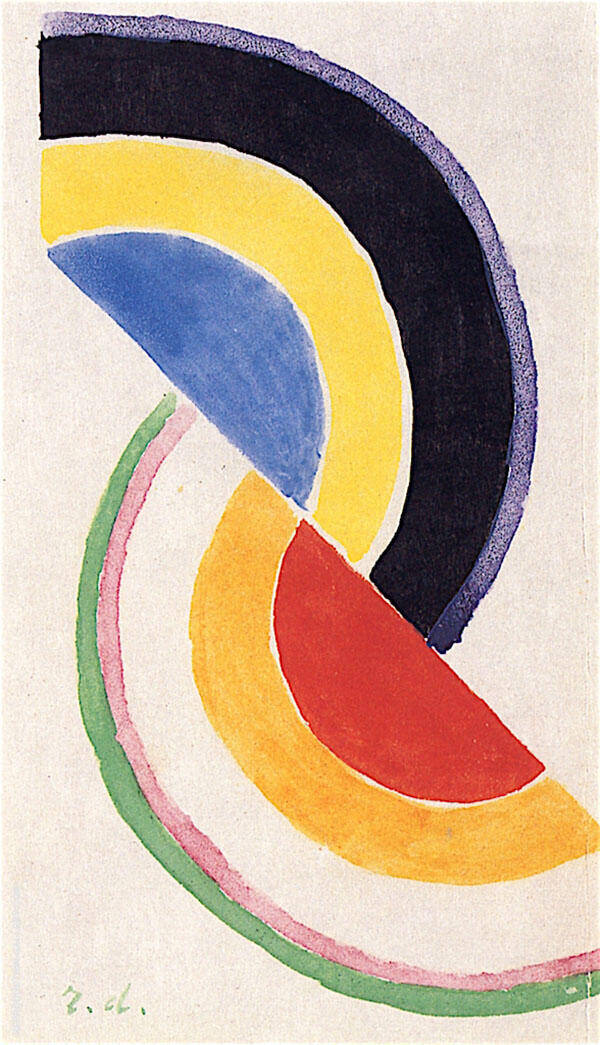 Rhythm III c1932 Painting By Robert Delaunay - Reproduction Gallery
