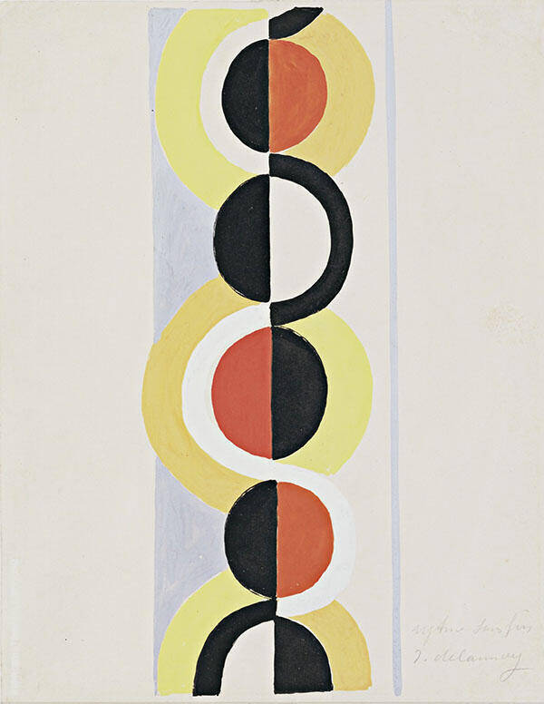Rhythm Without End 1935 Painting By Robert Delaunay - Reproduction Gallery