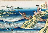 Poem by Sangi no Takamura By Katsushika Hokusai
