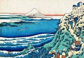 Poem by Yamabe no Akahito By Katsushika Hokusai