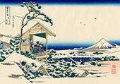 Tea House at Koishikawa The Morning after a Snowfall By Katsushika Hokusai
