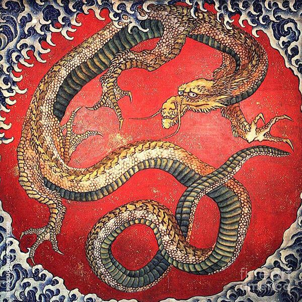 The Dragon By Katsushika Hokusai