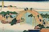 The Drum Bridge at Kameido Tenjin Shrine c.1834 By Katsushika Hokusai