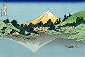 The Fuji Reflects In Lake Kawaguchi By Katsushika Hokusai