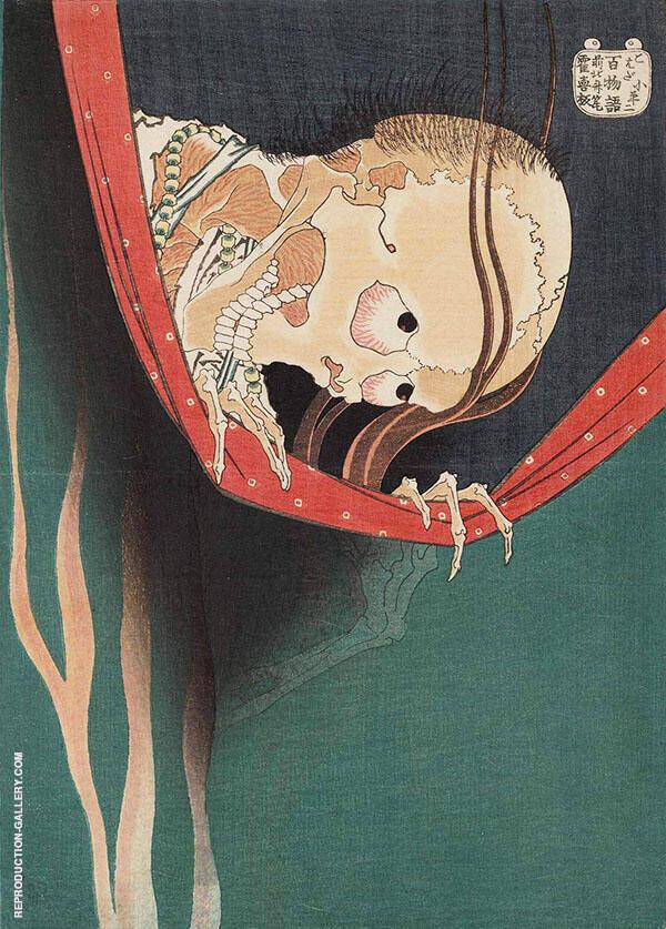 The Ghost of Kohada Koheiji By Katsushika Hokusai