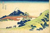 The Inume Pass in Kai Province By Katsushika Hokusai