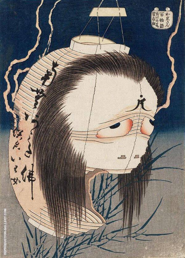 The Lantern Ghost Iwa By Katsushika Hokusai
