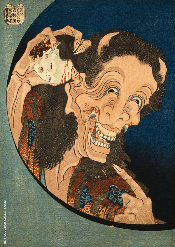 The Laughing Demon By Katsushika Hokusai