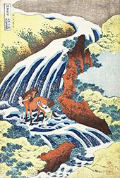 Waterfall in Yoshino By Katsushika Hokusai