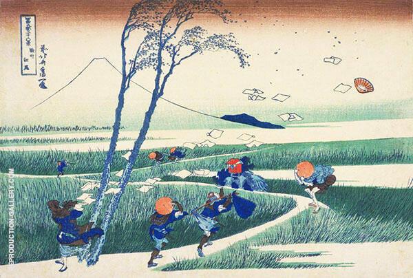 Windy Day at Ejiri By Katsushika Hokusai