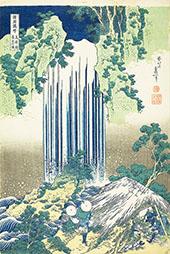 Yoro Waterfall By Katsushika Hokusai