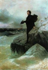"Pushkin""s Farewell to the Sea By Ivan Aivazovsky"