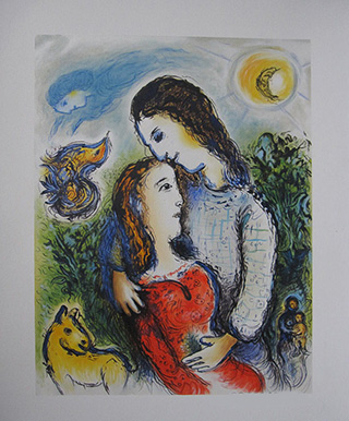 Les Adolescents 1975 - <a href='https://www.reproduction-gallery.com/artist/marc-chagall/?page=1&perpage=All'>More Detail</a>