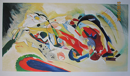 Wall Panel for Edwin Campbell No 1 - <a href='https://www.reproduction-gallery.com/oil-painting/1320058231/wall-panel-for-edwin-campbell-no-1-by-wassily-kandinsky/'>More Detail</a>
